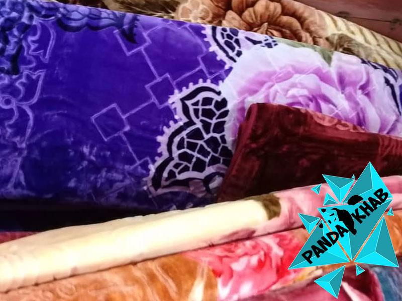 تولید پتو در اصفهان