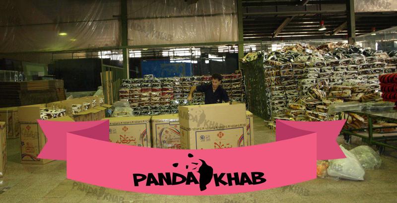 کارخانه تولید پتو در ایران