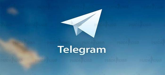 کانال تلگرام پتو ژله ای