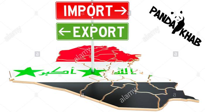 صادرات مستقیم پتو به اربیل عراق