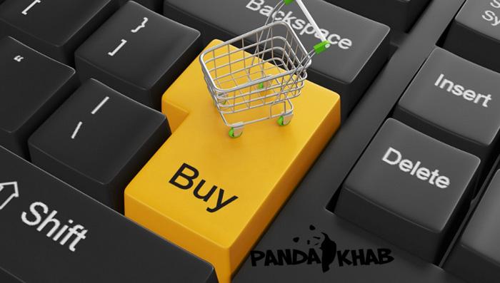 خرید اینترنتی پتو نمدی از کارخانه