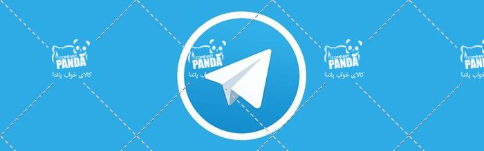 کانال تلگرام فروش پتو