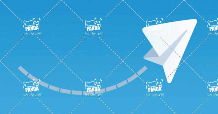 کانال تلگرامی خرید پتو