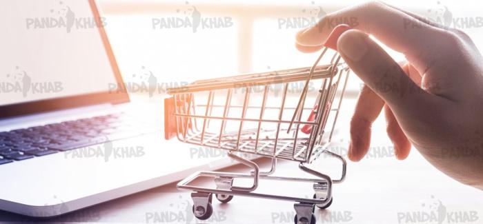 خرید آنلاین پتو ژله ای