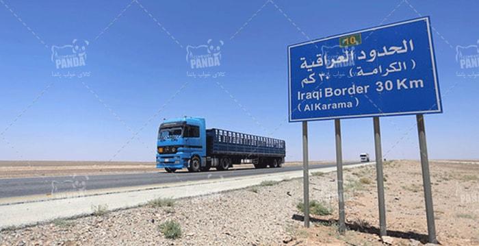 مرزهای صادرات پتو به عراق