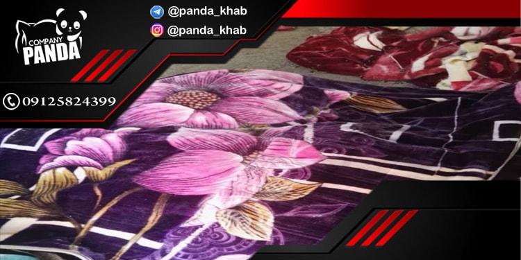 قیمت پتو کیلویی در اصفهان