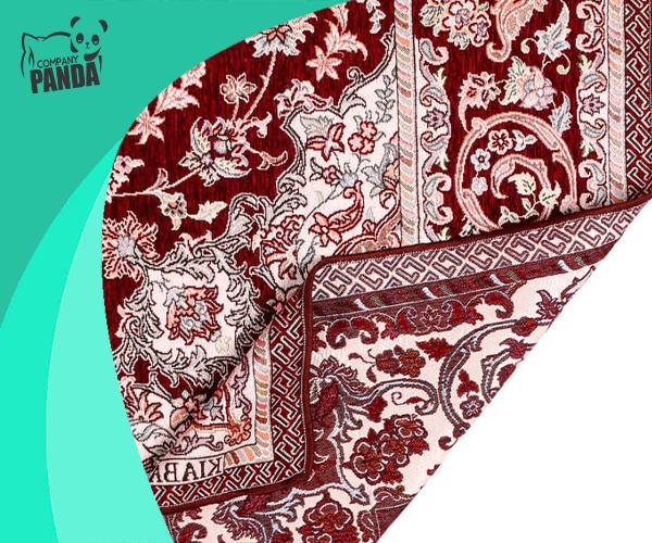 مرکز فروش روفرشی یزد
